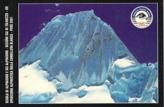 Cartolina ufficiale.